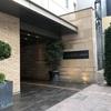 【体験レビュー】ホテルリソルトリニティ博多に9泊した感想をゆとりOLがせきららに語る【1日目】
