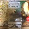 ハンバーグ&ポークカツレツ(ひれ肉使用)