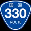 No.105 国道330号