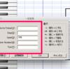 制作手順: MIDIデータの追加編集とSMF書き出し