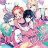 B-PROJECT 4ユニット2ヵ月連続CD発売決定!KiLLER KiNG デビューシングル&キタコレ・THRIVE・MooNsの2ndシングル!