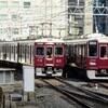 阪急、今日は何系?364…20210108
