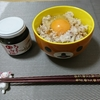 卵かけご飯、混ぜる物にはちょっと注意