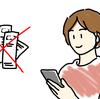 【家計簿】レシートはもらわない。家計簿をつける作業は簡単に