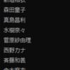 ついにMusicBeeで漢字をよみがな順にソートできるようになった!!!