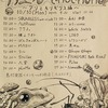 大盛況!Nanas◎n企画 カエルのchochette Vol.2 ~アリとキリギリス編~