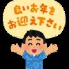 鴻野知暁(2012.3)助詞コソの文末における一用法