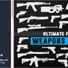 Ultimate FPS Weapons Pack デティールがハンパない!超カッコイイ銃器のリアルな3Dモデルパック