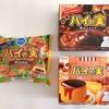 LOTTE & 山崎製パン
