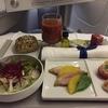 【シニア旅】地球ごはん。あの国のあの料理。エールフランス、ビジネスクラスの機内食はもちろんフランス料理!