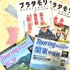 日本を学ぶための情報源まとめ