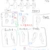 【74】  2/18 「ハム本②-耳の描き方- -体の描き方-」