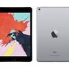 DigiTimes:エントリーレベルの新型iPadとiPad mini5が2019年前半に