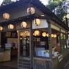 深大寺といえばお蕎麦 深大寺のおすすめお蕎麦屋さん『青木屋』