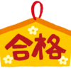 速報!2020年都立中受検 合格者数 塾学校別まとめ表 「早稲アカ編」2019年との比較
