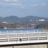 北に赤い橋