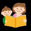 小学5年に読み聞かせ、アリかも。〜宿題ウォーズ 2021/1/24(日)