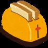 ヤマザキ春のパンまつり|2017|ポイント獲得状況