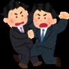 125 私の妄想(アメリカの大統領選10)番外SP