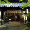 【八十八湯巡り】阿蘇ミルクロードから黒川温泉の旅館山河に行ってみた話