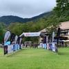 XTERRA JAPAN Championship 丸沼大会