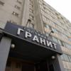 【グラニットホテル】ロシア/ウラジオストク