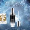 【ランコム(LANCOME)】ジェニフィック(GENIFIQUE)公式オンラインショップ予約販売開始!
