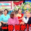 【クリスマス】テレビは面白い【さんまはよく喋る】