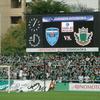 【サッカー】J2 横浜FC対松本山雅(10/4)