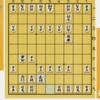 横歩取り勇気流~85飛-25飛型①(序盤の流れと分岐)