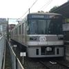 南九州1周の旅(R2-10-1)