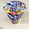【カップ麺】日清 東京発祥の味 カレー南蛮そば&あさりめし味うどん
