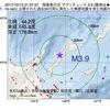 2017年10月13日 21時37分 国後島付近でM3.9の地震