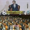 朴槿恵弾劾決議案可決。新たな混乱の始まりだ。