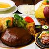 【オススメ5店】高岡(富山)にある洋食が人気のお店