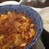 神楽坂の四川料理店「芝蘭」に麻婆豆腐を食べに行ってきたよ♪