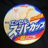 明治 エッセル スーパーカップ 超バニラ!安定のバニラの美味しさを味わえるアイス商品