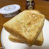 【三越前】フェルム ラ・テール美瑛 ~絶品食パンにクレールマリのコンフィチュールを添えて~