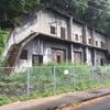 東京第二陸軍造兵廠 荒尾製造所の変電所跡