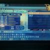 【SQX】小ネタ ステータスのカンストについて(その2) ~ATK510超えは可能なのか?~