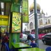 【シンガポールひとり旅】アラブストリートでムルタバを食す