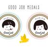 【がんばったねメダル】大人も子どもも褒めれば伸びる【個人使用OK・シェアOK】KODOMOとデザイン