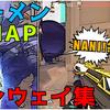 オーメン全MAP1wayスモーク集!【VALORANT】