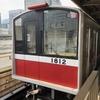 引退の日が近いと思われる大阪メトロ御堂筋線の10系です!
