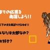 基礎英語実践編③ これまで頑張ったあなたなならできるはず!!