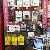 『うちのnanaコーナー』in横須賀店