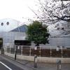 練馬区立南大泉図書館(東京都)