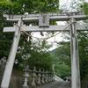 香川県 讃岐七富士の一つ、白山へ登山に行ってきました(白山神社にも参拝)
