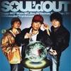 STARDUST/Soul'd Out