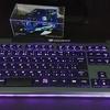 光の戦士と光のキーボード